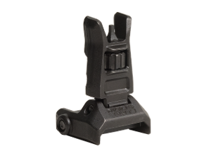 iron sights for rifle